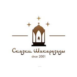 Дед Мороз РФ нам доверяют ресторан Сказки Шахерезады