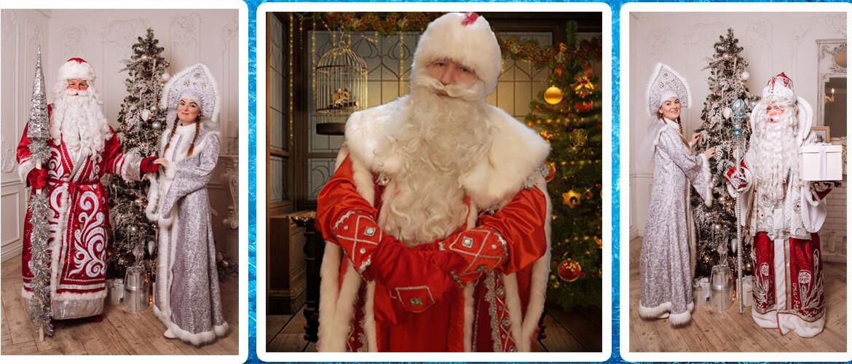 Служба Деда Мороза РФ в Санкт-Петербурге